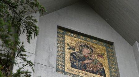 聖のにささげられた教会
